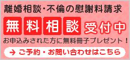 初回面談・土日可・要予約/.通話アプリを起動(090-9136-3401)